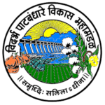 vidharbha dept